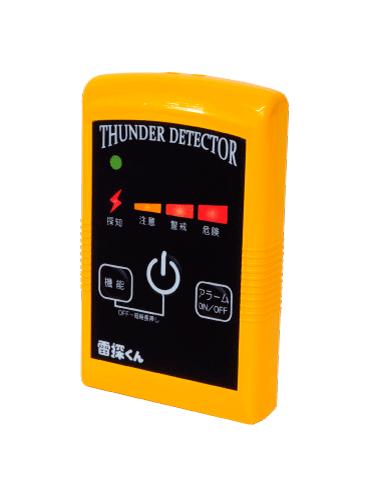 携帯型雷検知器 雷探くん NTD-P01